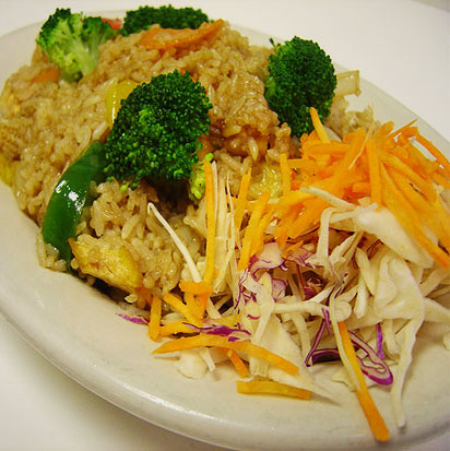 Mixed Veggie Fried Rice